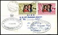 Lot 4631 [1 of 2]:Kukudu: double-oval 'KUKUDU POSTAL AGENCY/9JAN1973/KOLOMBANGRA IS. B.S.I.P.' on face of cover to Australia, stamps cancelled at Gizo and Gizo regn handstamp on face.