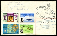 Lot 4632 [1 of 2]:Marau: double-oval 'MARAU POSTAL AGENCY/30AUG1972/GUADACANAL IS. B.S.I.P.' on face of air cover to Australia, stamps cancelled at Honiara, Honiara regn handstamp on face.