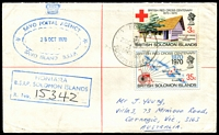 Lot 4634 [1 of 2]:Savo: double-oval 'SAVO POSTAL AGENCY/28OCT1970/SAVO ISLAND B.S.I.P.' on face of registered cover to Australia, stamps cancelled at Honiara, Honiara regn handstamp on face.