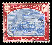 Lot 28475:1948 New Arabic Inscription SG #D15 20m ultramarine & carmine, Cat £40.