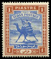 Lot 28539:1898 Arab Postman Wmk Rosette SG #14 1p blue & brown, Cat £20.