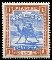 Lot 4401:1898 Arab Postman Wmk Rosette SG #14 1p blue & brown, Cat £20.