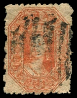 Lot 1943:1863-71 Chalon Wmk Double-Lined Numeral Walsh & Sons Perf 12 SG #77 1/- vermilion, poor perfs, Cat £70.
