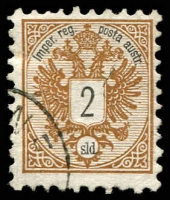 Lot 3697:1863 Arms Perf 9½ SG #14 2s brown, Cat £225 for genuine pmk.