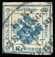 Lot 17679:1858-59 Imperial Journal: 1k blue type I 4-margins, SG #J30, Cat £225.