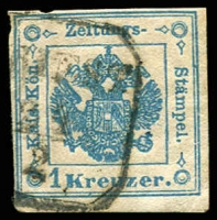 Lot 17680:1858-59 Imperial Journal: 1k blue type II 4-margins, SG #J31, Cat £21.