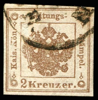 Lot 17681:1858-59 Imperial Journal: 2k brown 4-margins, SG #J32.