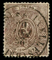 Lot 3752:1866-67 Small Lion, Perf 15 SG #45 5c brown, Cat £120.