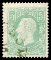 Lot 3672:1866 Leopold SG #1 5c green, Cat £30.