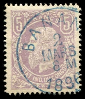 Lot 3850:1866 Leopold SG #5 5f lilac, Cat £375.