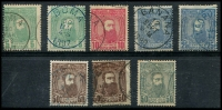 Lot 3851:1867-94 Leopold SG #7-11 5c x2, 10c, 25c x2, 50c brown x2 & 50c grey, Cat £100.
