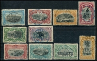 Lot 3852:1894-96 Pictorials SG #18-27 full set incl new colours & new values, Cat £109. (10)