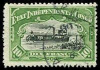 Lot 3854:1898 Pictorials SG #29a 10f black & green P12, Cat £55.