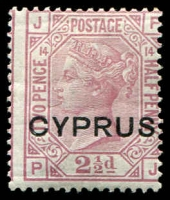Lot 21361:1880 Overprints SG #3 2½d rosy-mauve plate 14 [PJ], Cat £4.50.