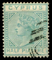 Lot 21362:1881 QV Wmk Crown/CC SG #11 ½pi emerald-green, Cat £45.