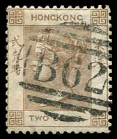 Lot 20188:1863-71 Wmk Crown/CC Perf 14 SG #8a 2c brown, fine 'B62' cancel