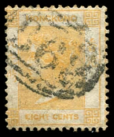 Lot 20192:1863-71 Wmk Crown/CC Perf 14 SG #11 8c pale dull orange, Cat £13