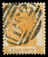 Lot 20193:1863-71 Wmk Crown/CC Perf 14 SG #11b 8c bright orange, Cat £16