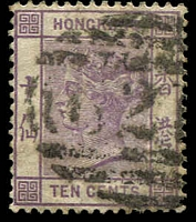 Lot 3931:1882-96 Wmk Crown/CA SG #26 10c dull mauve, Cat £22.