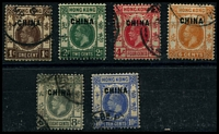Lot 3955 [2 of 2]:1917-21 'CHINA' Opts Wmk Multi Crown/CA SG #1-6,13 1c to 10c & $1 (7)