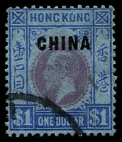 Lot 3955 [1 of 2]:1917-21 'CHINA' Opts Wmk Multi Crown/CA SG #1-6,13 1c to 10c & $1 (7)