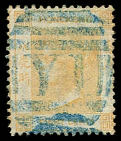 Lot 3957:Yokohama SG #Z35 blue 'Y1' (A2) on 8c orange (SG #11), Cat £28.