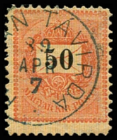 Lot 4147 [2 of 3]:1888-98 Numerals Stereotypes Wmk Kr Perf 11½ SG #38g,h,i 50k orange-red & orange, 1f blue-green & silver and 3f purple-brown & gold, Cat £32.75 1f with 'FIUME [TA]
