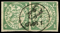 Lot 23417:1898 Narrow Oval SG #63 ¼a bright green pair 4 good margins.
