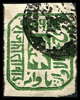 Lot 3785:1886-90 Rhemba SG #2 ½a green x2 (unused small thin & used).