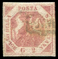 Lot 4300:1858 Arms SG #3A 2g rose 4 margins, part double-boxed 'ANNULLATO' cancel, Cat £20