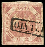 Lot 24633:1858 Arms SG #3A 2g rose 4 large margins, part double-boxed 'ANNULLATO' cancel, Cat £20