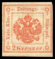 Lot 24434:1858-59 Imperial Journal: 2k red 4-margins mint reprint, SG #J23, Cat £275 for original.