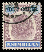 Lot 25228:1898-1900 Surcharges SG #19 'Four cents.' in green on 8c dull purple & ultramarine.