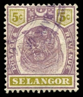 Lot 25609 [2 of 3]:1895-99 Tiger SG #54-6 3c, 5c & 8c, Cat £10. (3)
