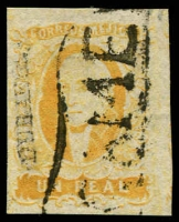 Lot 4334:1856 Hildago Wide Setting: SG #2 1r yellow 'DURANGO' opt 4-margins, Cat £2,75.