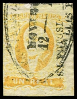 Lot 4336:1856 Hildago Wide Setting: SG #2 1r yellow 'S.L.POTOSI' opt 4-margins, Cat £2,75.