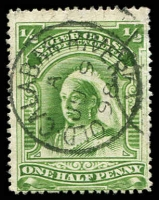 Lot 4112 [1 of 2]:1894 QV New Design SG #51-2 ½d yellow-green & 1d vermilion, both P14½-15, Cat £13.50.