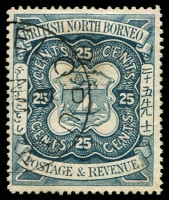 Lot 24119:1888-92 British North Borneo Redrawn Perf 14 SG #45, 25c indigo, Elopura cancel, Cat £110 (3)