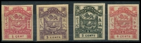 Lot 24117 [2 of 2]:1888-92 British North Borneo Redrawn Perf 14 imperf forgeries of ½c, 3c, 5c, 6c & 8c. (5)