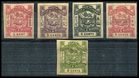 Lot 24117 [1 of 2]:1888-92 British North Borneo Redrawn Perf 14 imperf forgeries of ½c, 3c, 5c, 6c & 8c. (5)