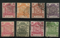 Lot 24118 [2 of 2]:1888-92 British North Borneo Redrawn Perf 14 SG #36-44, ½c to 10c set with remainder cancels, Cat £ (5)