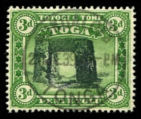 Lot 4434:1897 Pictorials Wmk Turtles SG #44 3d Trilith, Cat £17.