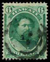 Lot 26413:1864-86 Portraits Sc #33a 6c blue-green, Cat $10.