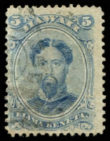 Lot 26419:1882 Portraits Sc #39 5c blue
