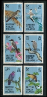Lot 3566 [2 of 3]:1985 Birds SG #560s-78s complete set, ovptd 'SPECIMEN'. (19)