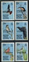 Lot 3566 [3 of 3]:1985 Birds SG #560s-78s complete set, ovptd 'SPECIMEN'. (19)