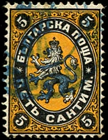Lot 3176:1879 Large Lion SG #1 5c black & orange, Cat £75.