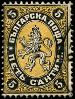 Lot 3178:1879 Large Lion SG #2 5c black & yellow, Cat £75.
