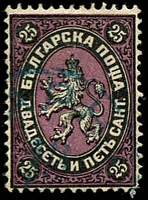 Lot 3180:1879 Large Lion SG #6 25c black & purple, Cat £50.