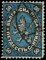 Lot 3181:1879 Large Lion SG #7 50c black & blue, Cat £170.